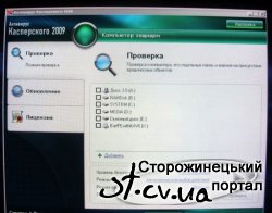 Kaspersky Boot Rescue Disk 14.06.2009 (10.01.2010)