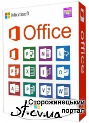 Microsoft Office 2013 Professional Plus + Visio + Project 15.0.4454.1002 (x86) VL RePack by SPecialiST V13.1 Русский