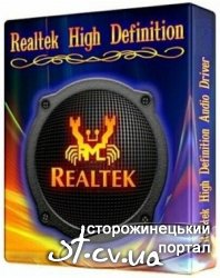 Realtek High Definition Audio Drivers R2.70 (6.0.1.6828 32/64-bit) (ML/RUS)