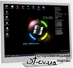 SV-MicroPE 2k10 Plus Pack CD/USB/HDD v3.0.2 [Eng/Rus]