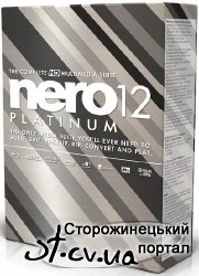 Nero Platinum 12.5.01300 (ML/RUS)