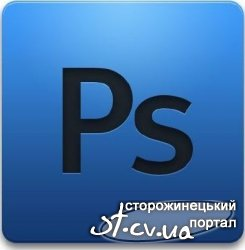 Adobe Photoshop CS6 13.1.2 Extended Final Portable by nikozav [RUS/ENG/UKR]