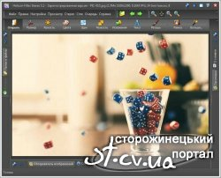 Helicon Filter 5.2.2.3 [MultiРусский]