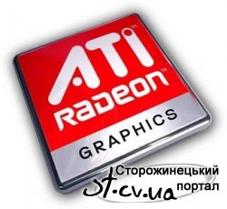 AMD Catalyst Software Suite 13.3 beta 2 Multi/Русский