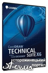 CorelDRAW Technical Suite X6 16.3.0.1114 [EN]