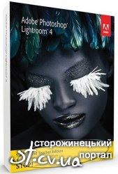Adobe Photoshop Lightroom 4.4 Final RePack by KpoJIuk (MULTi / Русский)