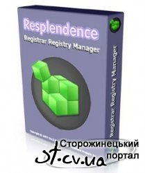 Registrar Registry Manager Pro 7.53 build 753.30711 Retail