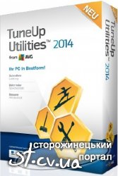TuneUp utilites 2014 v 14.0.1000 final the best