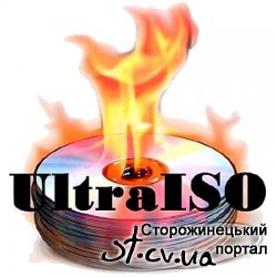UltraISO Premium Edition v9.6.2.3059 Final